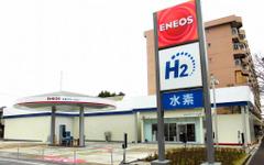JXエネルギー、千葉県2か所目の水素ステーションを松戸市に開所…全国21か所目 画像