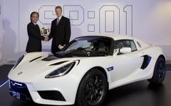 世界最速のEVスポーツ、SP:01…中国に第一号車を出荷 画像