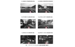 広島大学など、ADAS向け交通標識認識システムの開発期間を70%削減に成功 画像
