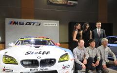 【SUPER GT】Studie陣営が今季体制を発表…栄えあるチーム名と「M6 GT3」を得て、めざすは頂点 画像