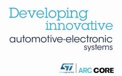 STマイクロとARCCORE、車載組込みシステムの開発効率化で提携 画像