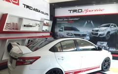 【川崎大輔の流通大陸】トヨタ車の装着率20%、ASEANから世界めざす「TRD」 画像