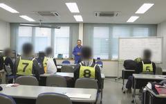 JAXA、8人が閉鎖環境で14日滞在する試験を計画通り終了…次回は夏以降 画像