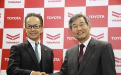 トヨタ・ヤンマー提携によるコンセプト艇は10月発売…その狙い、両社役員のコメント 画像