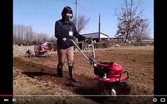 【ホンダ新型耕うん機体験】小柄な身体でも軽快に操るホンダ農女、耕作ワザも見せた 画像