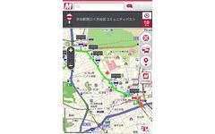 スマホ向けMapFan、対応バス路線に都内コミュニティバスなど112路線を追加 画像