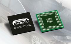 ルネサス、車載パワートレイン制御向け32ビットマイコン発売…燃費向上に貢献 画像