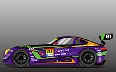 エヴァンゲリオンレーシング、3年ぶりのSUPER GT復帰を発表 画像