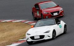 マツダ、ドライビングレッスンや参加型モータースポーツへの協賛計画を発表 画像