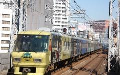 京成電鉄と西鉄、割引切符を相互に発売…成田~福岡の航空客向け 画像