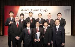 アウディジャパン、サービス技能コンテストを開催…アウディ宇都宮などが世界大会へ 画像