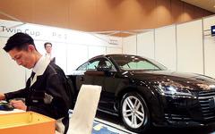 アウディディーラーの技術を競う世界大会、日本代表決まる…アウディツインカップ 画像