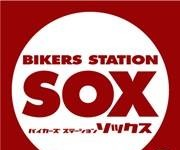 バイカーズステーションSOX 美女木店、3月18日オープン…埼玉県10店舗目 画像