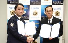 ホンダと大阪府警、交通事故防止対策で協力…SAFETY MAPを活用した交通事故分析など 画像