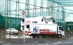 JXエネルギー、埼玉県初の移動式商用水素ステーションを開所 画像