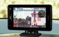 ユピテル、高性能GPSレーダー探知機 SUPER CAT A110 発売…フルマップ警報を採用 画像
