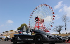 F1開催コースを走るEVアトラクション「サーキット・チャレンジャー」…3月19日、鈴鹿に登場 画像