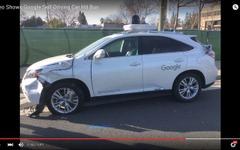 グーグルの自動運転車、公道で衝突事故の瞬間[動画] 画像
