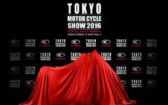 【東京モーターサイクルショー16】キムコ、新型マキシスクーターコンセプト K50 を世界初公開 画像