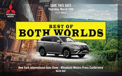 【ニューヨークモーターショー16】三菱、新型車を予定…改良新型 アウトランダー PHEVか 画像