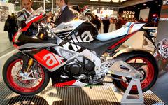 【東京モーターサイクルショー16】アプリリア、RSV4 RF を先行特別展示 画像