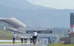 富士スピードウェイ、自転車フリー走行会を開催…ゲストに今中大介氏 画像