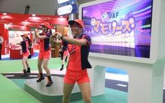 【東京モーターサイクルショー16】JAF、「久留間まもり」がリアルコンパニオンで登場 画像