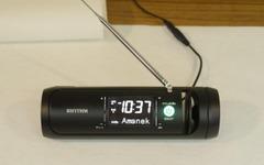 日本初となる「GPS付移動体向け防災デジタルラジオ」の開発がスタート…アマネク 画像