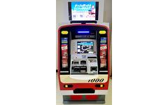 京急、全国17空港に設置の自動券売機利用でANAマイルが貯まるサービス開始 画像
