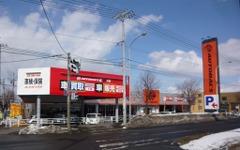 オートバックス札幌白石、3月18日新規オープン…北海道内34店舗目 画像