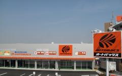 オートバックス江戸川店、リニューアルオープン…3月18日 画像