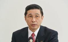 自工会会長に日産の西川副会長が内定 画像
