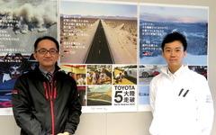 【インタビュー】険しく壮大な道を駆け抜け育まれる、クルマづくりの精神…TOYOTA GAZOO Racing「5大陸走破プロジェクト」 画像