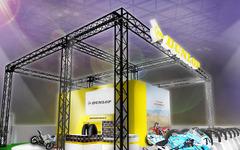 【東京モーターサイクルショー16】ダンロップ、JP250に提供するワンメイクタイヤを展示 画像