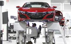 ホンダ NSX 新型、4月下旬から量産開始…米工場 画像