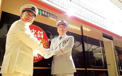 新宿と日光・鬼怒川、JR東武直通特急10周年…新たな世界遺産ルートも[フォトレポート] 画像