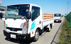 カタチはトラック、走りはリーフ…日産の電気トラック e-NT400 に乗る 画像