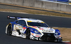 【SUPER GT 岡山テスト】2日目もGT500はレクサス&BSが上位…トップはKeePer TOM'S RC F 画像