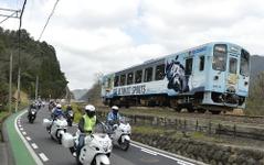 若桜鉄道「隼ラッピング列車」運行始まる…初日はバイク並走 画像