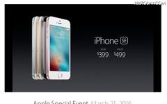 Apple、4インチの「iPhone SE」発表…5sを踏襲したデザインで6s並みの性能に 画像