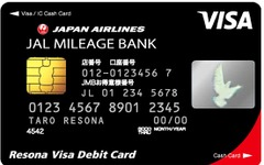 JAL、りそな銀行と提携…口座利用でマイルがたまる 画像