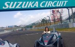 鈴鹿サーキットのEVアトラクション、「サーキットチャレンジャー」をいよいよリアルに体験! 画像