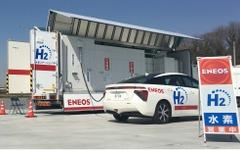 JXエネルギー、埼玉県6か所目の水素ステーションをさいたま市見沼区に開所 画像