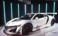 【ニューヨークモーターショー16】ホンダ NSX 新型にGT3レーサー…2017年実戦投入へ 画像