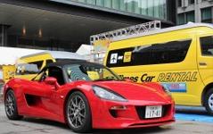 EVスポーツカー トミーカイラZZ のレンタル「新しモノ好きに」 画像