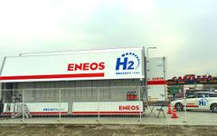 JXエネルギー、都内初の移動式水素ステーションを板橋区に開所…全国33か所目 画像