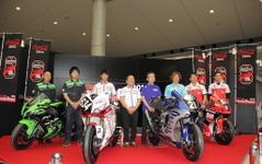 【鈴鹿8耐】2016年の開催概要が発表、各チームが王座獲得を誓う 画像