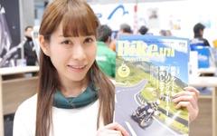 【東京モーターサイクルショー16】レンタルバイクとナビアプリでツーリングがもっと手軽に 画像