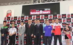 【鈴鹿8耐】2017年からEWC最終戦として開催…「鈴鹿8耐は世界最高の2輪耐久レース」 画像