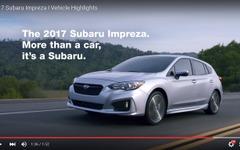 スバル インプレッサ 新型、セダンとハッチバックの走行性能[動画] 画像